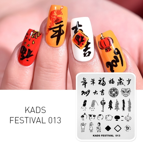 FESTIVAL 013 Nail Stamping Plate Festival Chinese New Year & Firecrackers & Lantern
