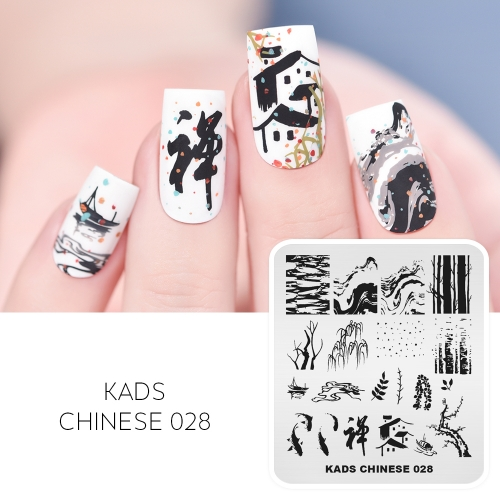 CHINESE 028 Nail Stamping Plate Goldfish & Waves & Boats